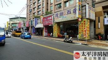 泰山買房賣屋楓江優質店,新北市泰山區楓江路