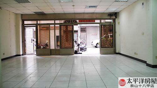泰山買房賣屋明志科大店辦,新北市泰山區明志路三段