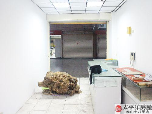 泰山買房賣屋美福堡精美小店面,新北市泰山區明志路三段