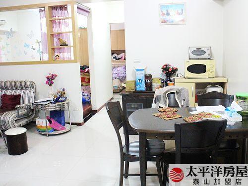 泰山買房賣屋海德堡採光美兩房,新北市泰山區明志路一段