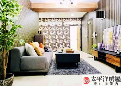 泰山買房賣屋裕民方正二樓美寓,新北市新莊區裕民街