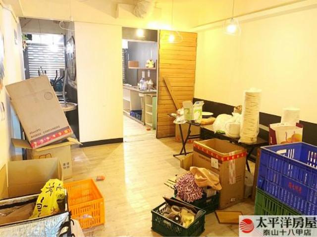 泰山買房賣屋萬華金店面,台北市萬華區西昌街