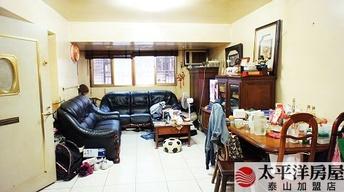 泰山買房賣屋正學區旁低公設三房車,新北市泰山區民權街