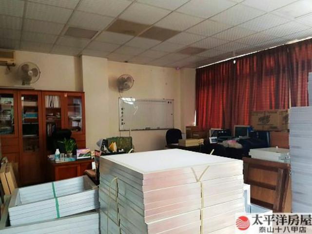 泰山買房賣屋貴和大坪數乙工廠房,新北市泰山區貴陽街