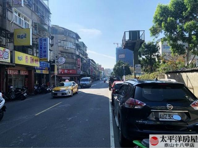 泰山買房賣屋貴和捷運旁1+2金店面,新北市泰山區明志路三段