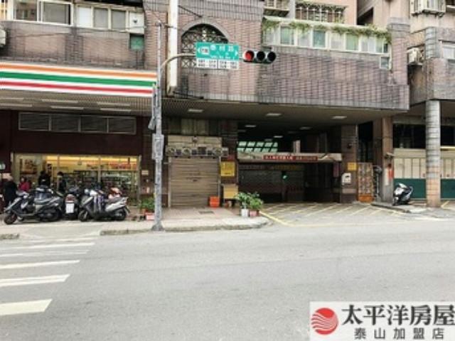 泰山買房賣屋泰林黃金店面,新北市泰山區泰林路二段