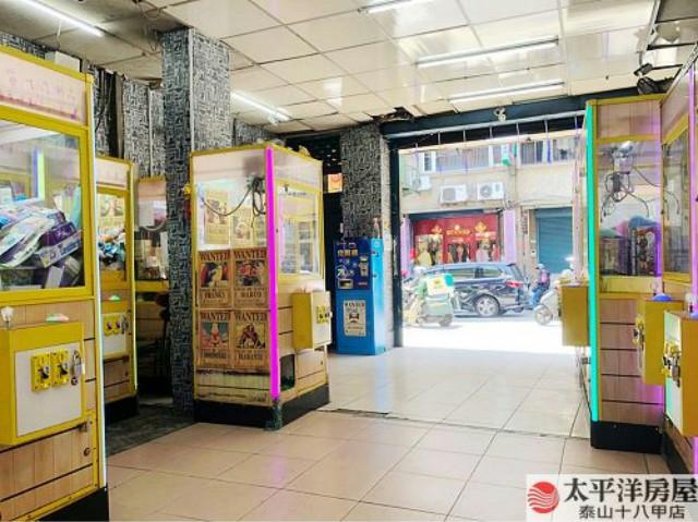 泰山買房賣屋泰林路金店面,新北市泰山區泰林路二段