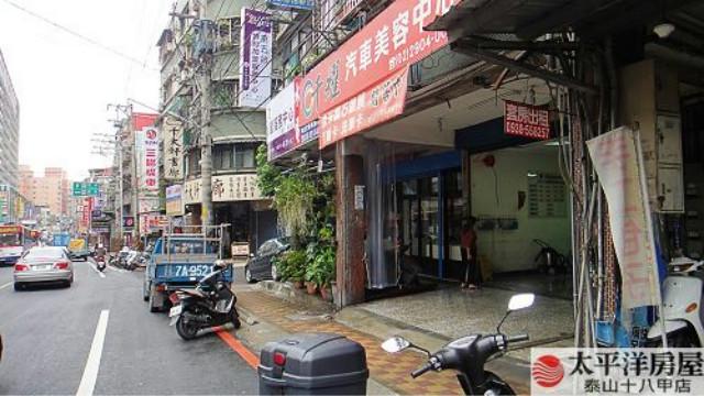 泰山買房賣屋三段人潮黃金店面,新北市泰山區明志路三段