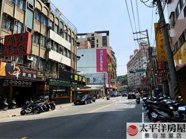 泰山買房賣屋二段透天精華店面,新北市泰山區明志路二段