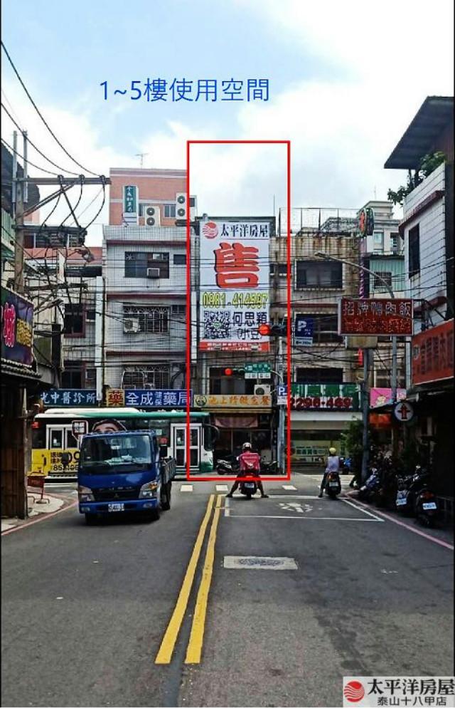 泰山買房賣屋賺錢收租透天店面,新北市泰山區明志路一段