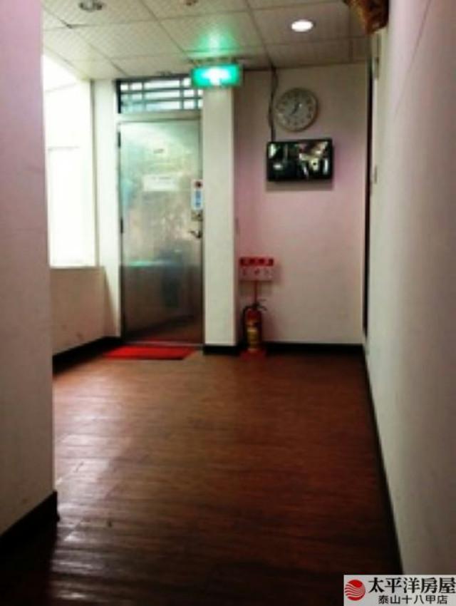 泰山買房賣屋輔大金雞母9套房,新北市泰山區明志路三段