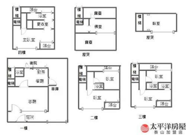 泰山買房賣屋氣派豪華木質香別墅,新北市五股區水碓九路